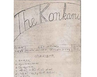 The Konkani - Manuscript Magazine - Volume 1 - Issue 1
