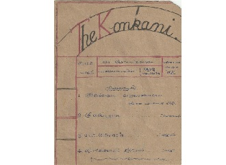 The Konkani - Manuscript magazine - Vol 1 - Issue 2