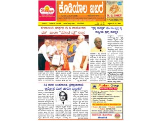 Kodial Khaber Vol 3 Issue 20 - September 1-15 2010