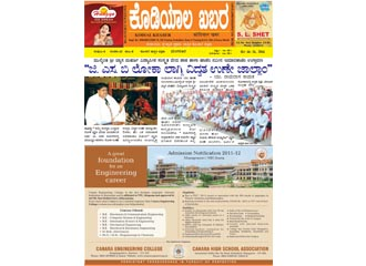 Kodial Khaber Vol 4 Issue 13 - May 16-31 2011